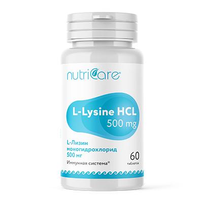 L-Lysine400