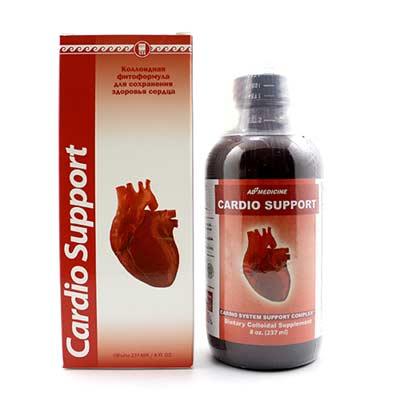 cardio-600×600
